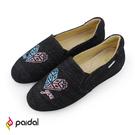 獨特後踝枕保護,鞋子不磨腳跟 特製橡膠鞋底,走路不怕濕滑