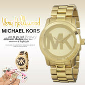 Michael Kors MK5473 美式奢華休閒腕錶 現貨+排單 熱賣中!