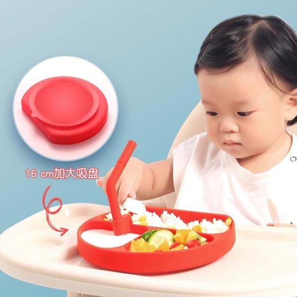 寶寶餐盤嬰兒童吸盤餐具套裝硅膠學吃飯訓練勺子分格盤卡通輔食碗 {限時免運}