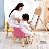 兒童靠背椅子多功能實木沙發凳換鞋凳家用創意小板凳矮凳子【聚物優品】