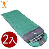 APC《純棉格子》秋冬加寬可拼接全開式睡袋-綠色(2入)