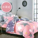 R.Q.POLO 大眼萌呆 精梳棉 雙人加大五件式兩用被床罩組(6X6.2尺)