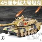超大號遙控坦克充電動履帶式金屬坦克模型可發射兒童男孩玩具YJT 【快速出貨】