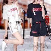 新款韓版ulzzang學生抖音同款運動套裝女短袖夏季短褲兩件套 衣櫥の秘密