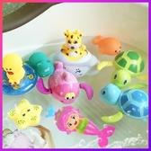 兒童洗澡玩具1-2-3周歲嬰兒寶寶戲水