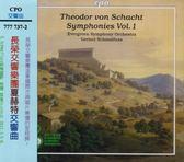 【停看聽音響唱片】【CD】長榮交響樂團夏赫特交響曲