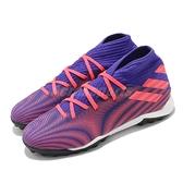 【海外限定】adidas 足球鞋 Nemeziz .3 TF 足球靴 藍紫 桃紅 男鞋 人造草地適合 愛迪達【ACS】 EH0517