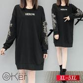 百搭圓領顯瘦刺繡連衣裙 XL-5XL O-Ker歐珂兒 153027-C