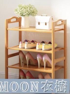鞋架簡易子門口放家用室內好看經濟型竹收納神器置物架實木YYJ 【快速出貨】