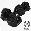 新品!!【Zoom Fitness調整式啞鈴-】(55LB /1支)| 十五段重量秒速調整