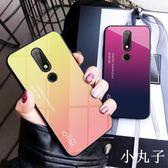 nokia手機殼諾基亞X6手機殼漸變玻璃防摔Nokia x7保護套諾基亞7plus創意男女