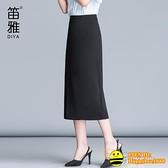 一步裙雪紡半身裙女夏春秋2020過膝長裙職業包臀裙中長款垂感裙子【happybee】