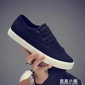 小白鞋男一腳蹬懶人鞋帆布鞋假繫帶男休閒韓版透氣布鞋子男士板鞋 藍嵐