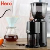研磨機 HeroE07磨豆機電動咖啡豆研磨機全自動家用商用意式咖啡磨豆機 城市部落