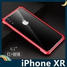 iPhone XR 6.1吋 君子劍金屬...