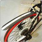 ☆樂樂購☆鐵馬星空☆自行車/小摺用20吋輕巧型反光土除/擋泥板*(P19-003)