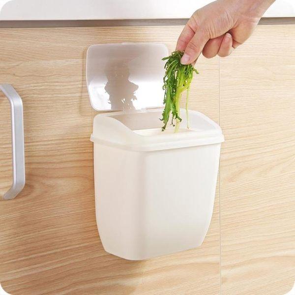 店長推薦 無痕貼壁掛式塑料垃圾桶創意廚房衛生間帶蓋垃圾桶雜物收納小桶