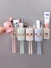 吸壁式牙刷置物架免打孔衛生間牙刷架牙刷杯漱口杯套裝牙刷收納架 潮流前線