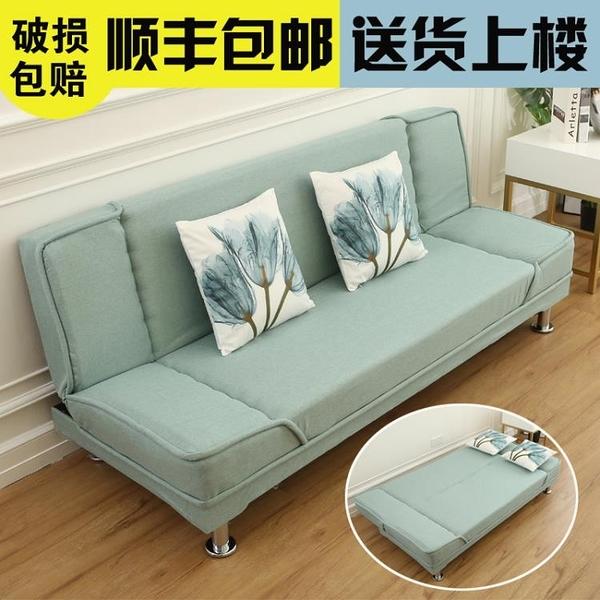 小戶型客廳可摺疊沙發床多功能省空間布藝現代簡約 露露日記