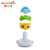 munchkin滿趣健-海洋動物疊疊樂洗澡玩具