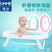 嬰兒折疊浴盆寶寶洗澡盆大號新生兒童用品可坐躺加厚嬰兒用品QM 良品鋪子