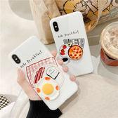 🍏 iPhoneXs/XR 蘋果手機殼 預購 [可掛繩] 立體披薩荷包蛋 矽膠軟殼 iX/i8/i7/i6