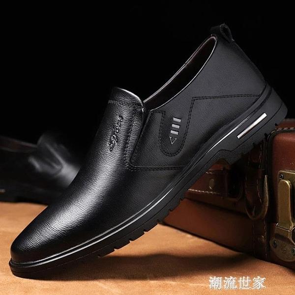 皮鞋男夏季商務正裝軟底軟皮防臭透氣真皮休閒鞋男士鞋子黑色男鞋『潮流世家』