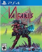 PS4 Valfaris(簡體中文版)