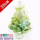 Z0119_20cm綠色漸變裝飾聖誕樹_#聖誕派對佈置氣球窗貼壁貼彩條拉旗掛飾吊飾