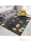 地毯系列 北歐滿鋪可愛簡約現代門墊客廳茶幾沙發地毯臥室床邊毯長方形地墊 幸福第一站