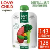 LOVE CHILD 加拿大寶貝泥 有機鮮萃蔬果泥-均衡系列 128ml(蘋果 甘藷 綠花椰菜 綠菠菜)