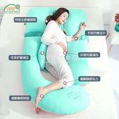 孕婦枕頭護腰側睡枕多功能u型抱枕托腹睡覺墊靠枕側臥枕睡枕用品YYP  歐韓流行館