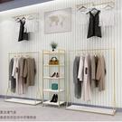 服裝店衣架展示架落地式掛衣桿架子貨架陳列架墻上雙層服裝架上墻【頁面價格是訂金價格】