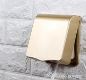 防水盒86型插座保護蓋粘貼式防濺盒衛生間浴室防水盒家用防水插座盒 蜜拉貝爾