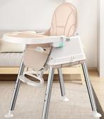 寶寶餐椅吃飯可折疊便捷式家用嬰兒椅子多功能餐桌椅兒童飯桌座椅城市