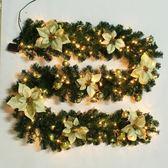 聖誕藤條 定制 圣誕節藤條裝飾套餐 圣誕裝飾花環 2.8米加密樹枝條場景佈置【美物居家館】