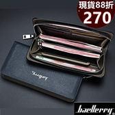 baellerry長夾 優質簡約大容量長皮夾 手機錢包 手拿包  S2208-寶來小舖 現貨供應