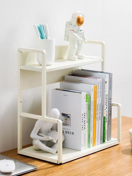 簡易書架置物架辦公室桌面小架子家用桌上多層宿舍書桌整理收納架 嬡孕哺 LX