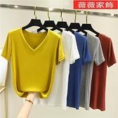素色T恤 v領上衣女夏百搭顯瘦短袖T恤大碼莫代爾打底衫純色修身內搭薄半袖 薇薇