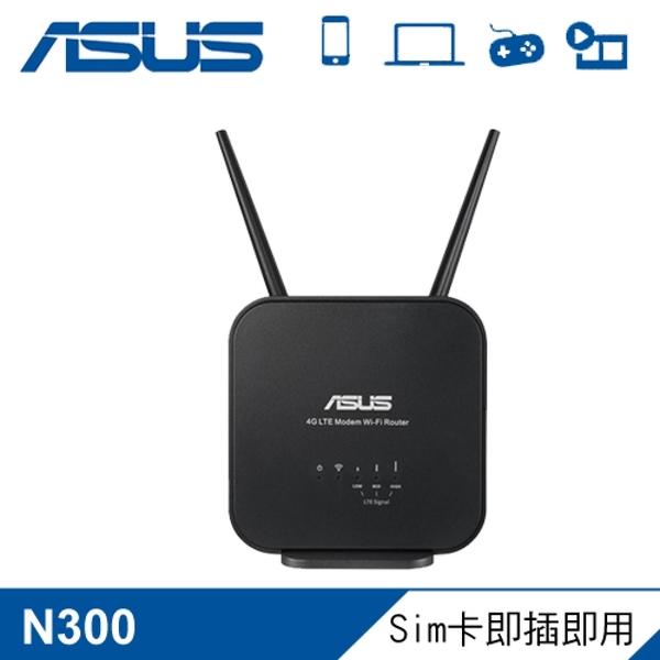 【ASUS 華碩】4G-N12 B1 4G LTE N300  可攜式無線路由器 黑色 【贈USB充電頭】