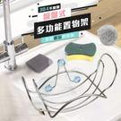台灣製304不鏽鋼吸盤式置物架