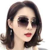墨鏡 新款無框方形太陽鏡女圓臉長臉明星款墨鏡女大臉方臉優雅 一件82折