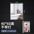 浴室櫃 不銹鋼浴室鏡柜單獨掛墻式洗手間鏡箱衛生間鏡子帶置物架收納TW【快速出貨八折鉅惠】