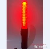 充電式紅色交通指揮棒   交警熒光棒led應急燈消防髮光棒警示棒 YXS娜娜小屋