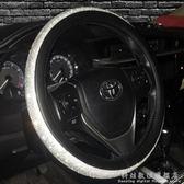 汽車內飾水鉆鑲鉆車用方向盤套女韓國車載把套可愛帶鉆方向盤通用 igo科炫數位旗艦店