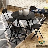 戶外折疊桌椅便攜式擺攤桌折疊桌餐桌家用小戶型圓桌桌子簡約飯桌【創世紀生活館】