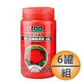 9合1血鸚鵡漢堡(900ml/罐/6罐/組)(小粒)
