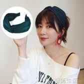 布藝百搭成人發箍韓國簡約森女發帶寬邊壓發頭箍 初語生活館