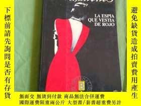 二手書博民逛書店Aline罕見Condesa de Romanones(法文原版書)16kY9636 La Espia Que