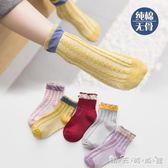 若行女童襪子金絲羅口花邊襪泡泡口女襪1-3-5-7-9歲寶寶襪子純棉 晴天時尚館